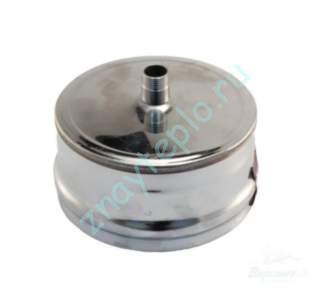 конденсатоотвод для дымохода